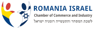 Romanian-Israeli Chamber of Commerce and Industry